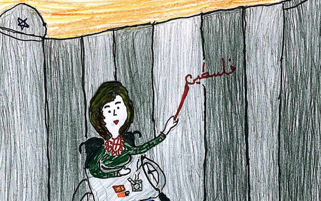 """Cinefòrum. """"La doble ocupació: Viure en un camp de refugiats palestí amb diversitat funcional"""""""