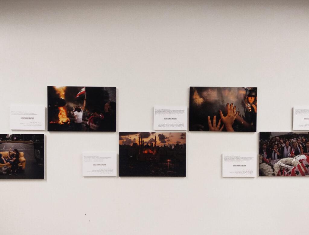 """Exposició """"Iraq i Líban. Art i revolta"""", de l'Aula d'Idiomes, a La Comunal de Sants"""