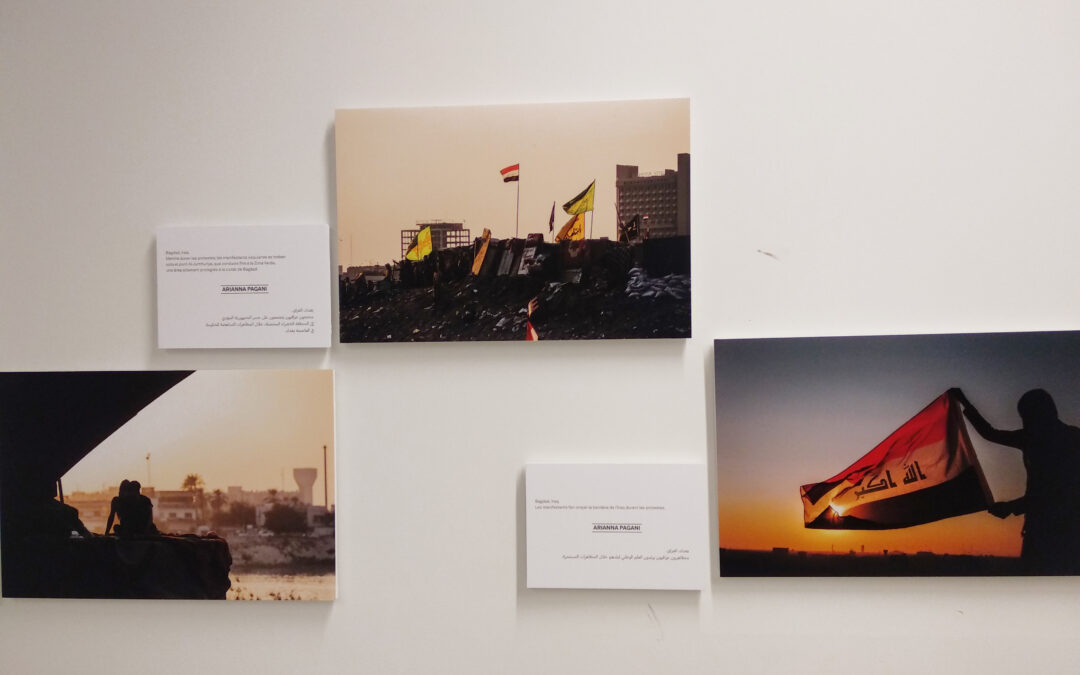 """Veniu a l'exposició """"Iraq i Líban: Art i revolta""""!"""